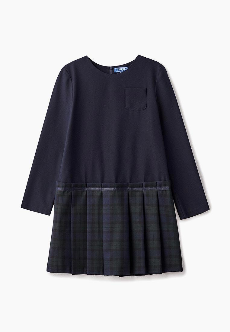 Повседневное платье Смена 16с508