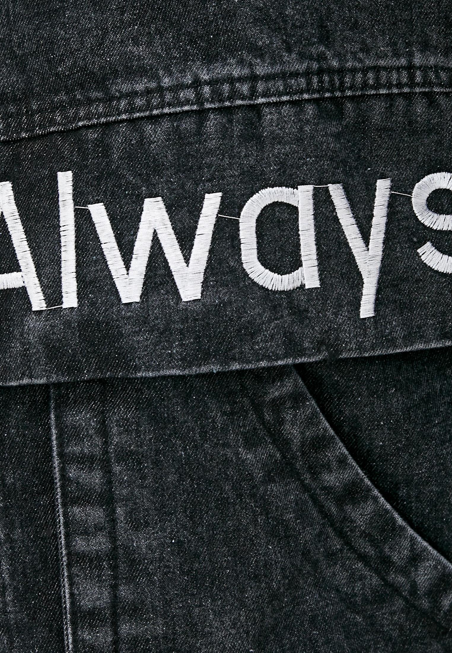 Джинсовая куртка Snow Airwolf SA-660/: изображение 4