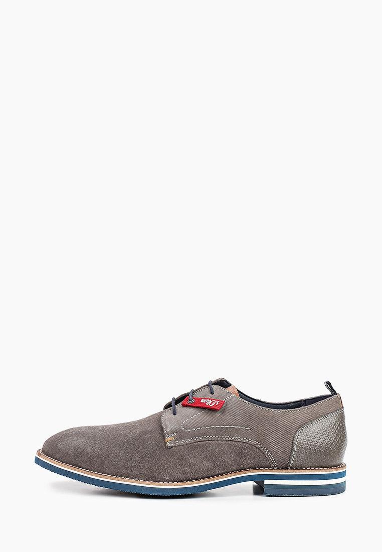Мужские туфли s.Oliver (с.Оливер) 5-5-13202-24