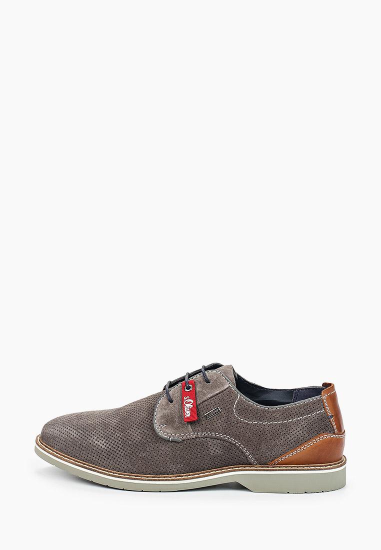 Мужские туфли s.Oliver (с.Оливер) 5-5-13204-24