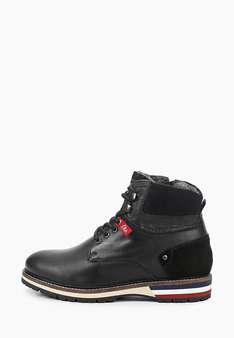 Мужские ботинки s.Oliver (с.Оливер) Ботинки s.Oliver
