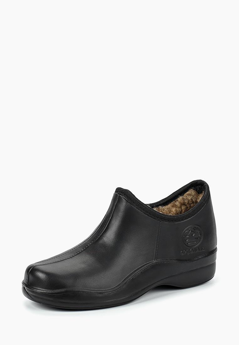 Женская резиновая обувь Speci.All 310У