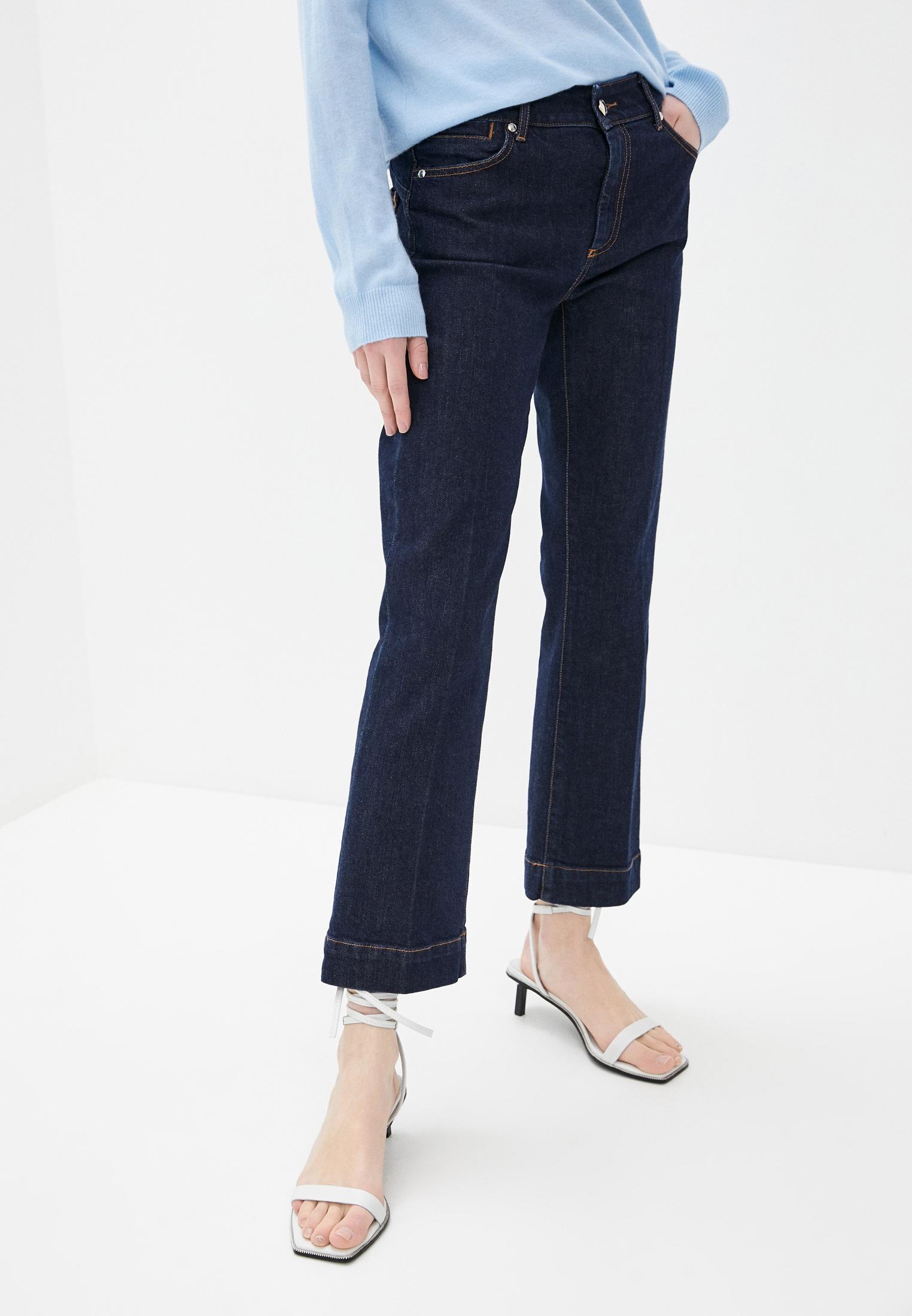 Прямые джинсы SPORTMAX 71810317600