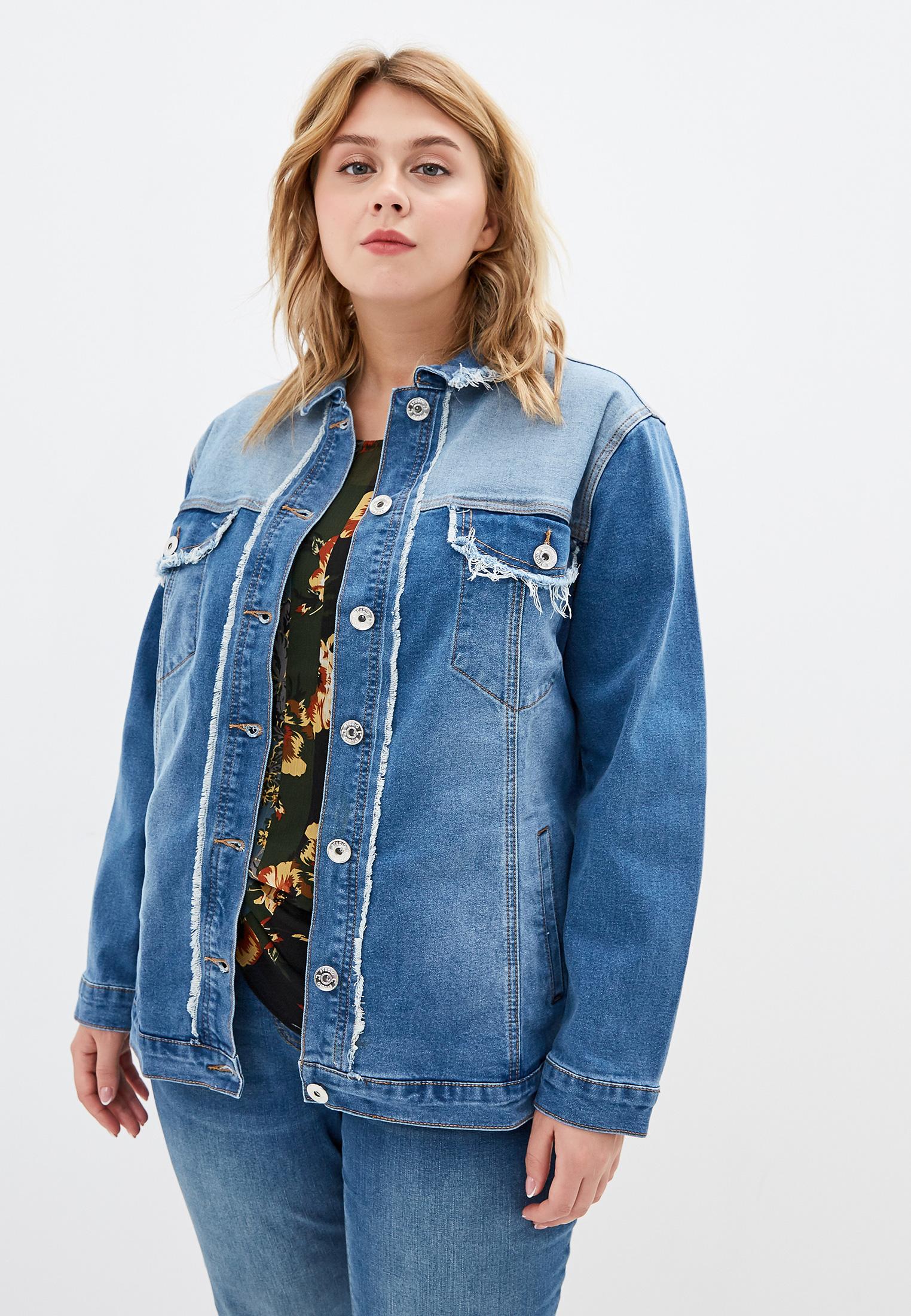 Джинсовая куртка Studio Untold 724588