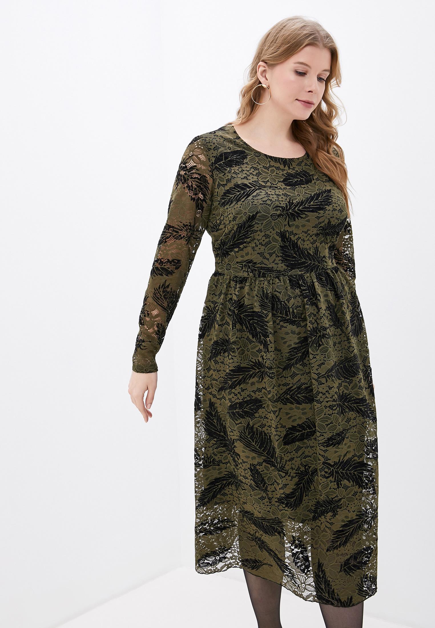 Повседневное платье Studio Untold 725309