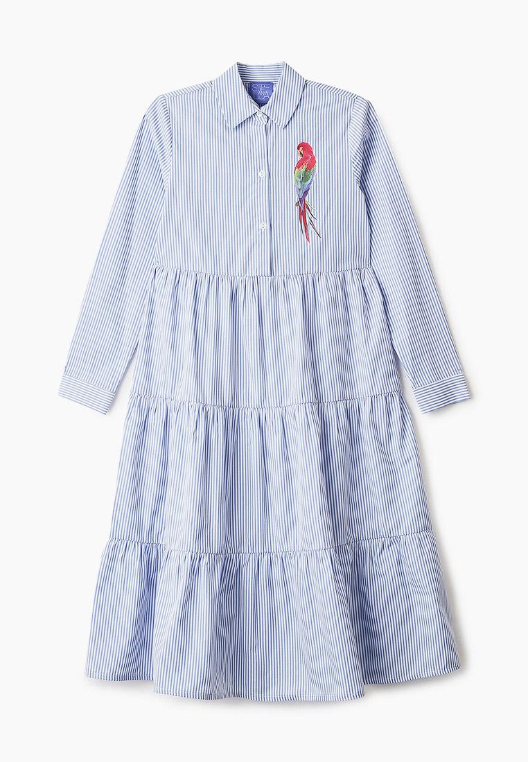Повседневное платье Stella Jean Kids AB02