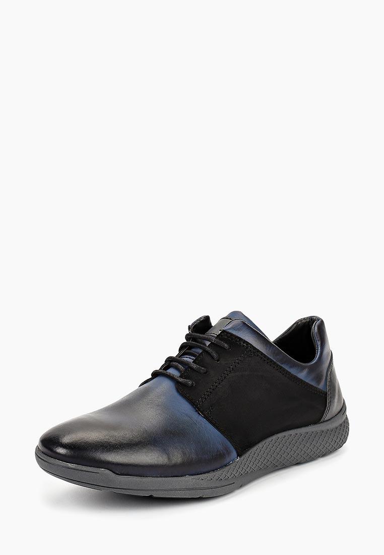 Мужские кроссовки Storm 9445A