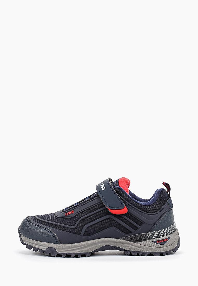 Кроссовки для мальчиков Strobbs N1667-2