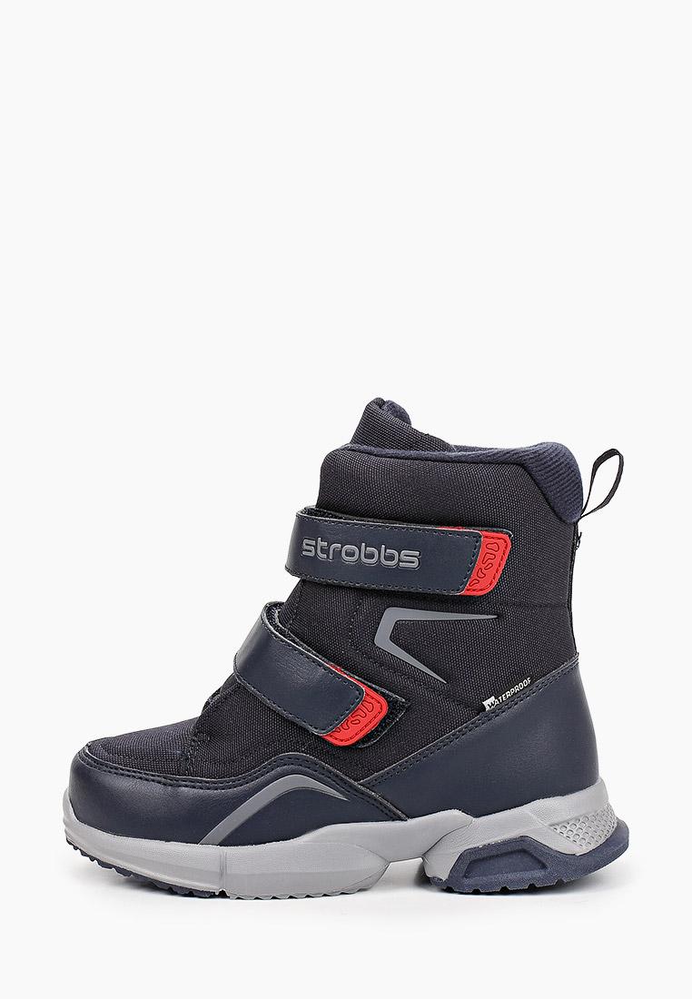 Ботинки для мальчиков Strobbs N1892-2