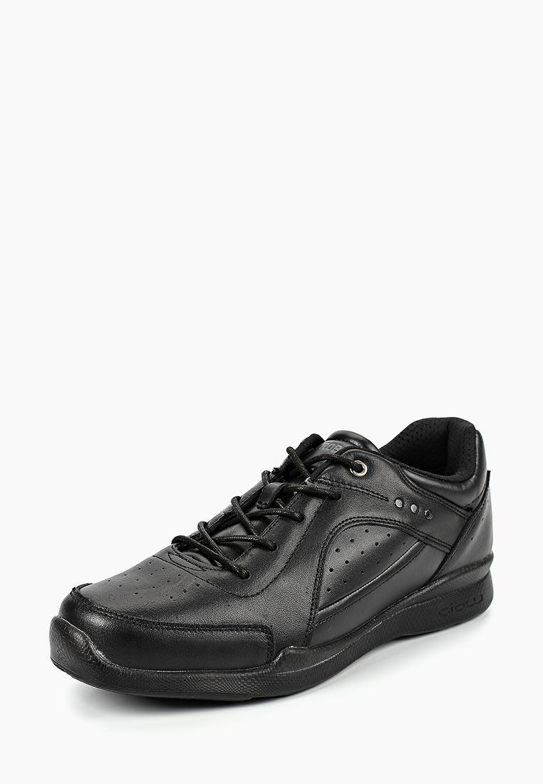 Мужские кроссовки Strobbs C2676-3: изображение 1