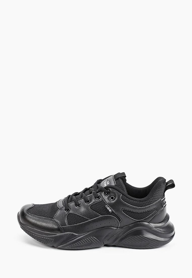 Мужские кроссовки Strobbs C2873-3