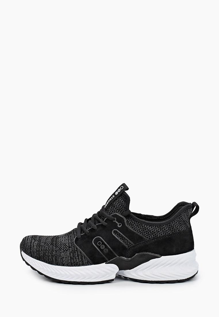 Мужские кроссовки Strobbs C2971-3