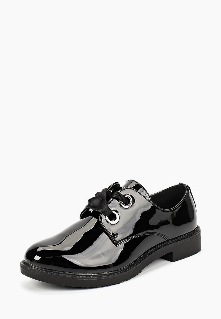 Женские ботинки Super Mode F52-2199