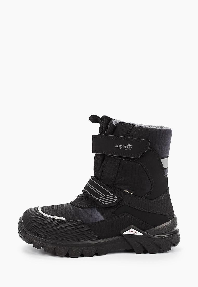 Ботинки для мальчиков Superfit 5-09405-00