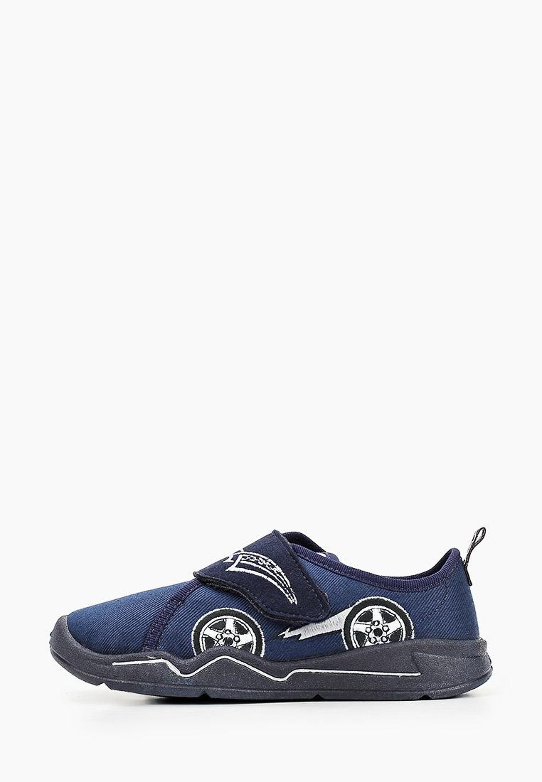 Домашняя обувь для мальчиков Superfit 0-800301-8000