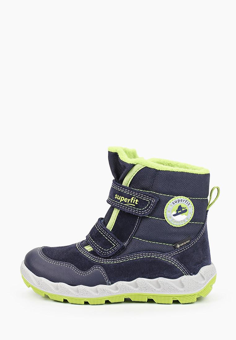 Ботинки для мальчиков Superfit 1-009013-8000