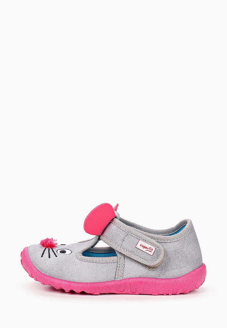 Домашняя обувь для девочек Superfit 1-009249-2500