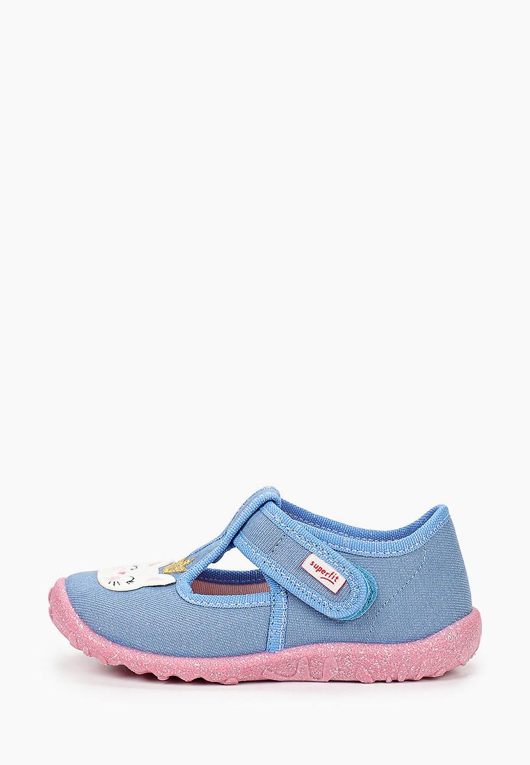 Домашняя обувь для девочек Superfit 1-009256-8500