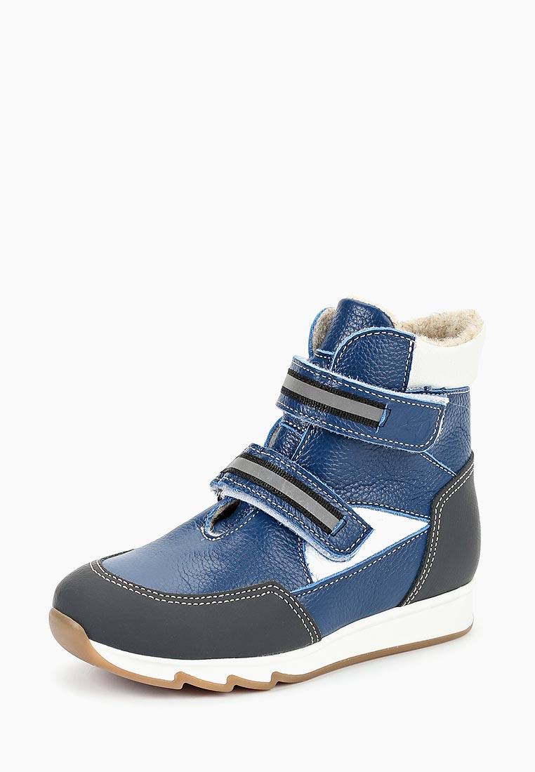 Ботинки для девочек TAPiBOO (Тапибу) FT-23012.18-OL08O.01