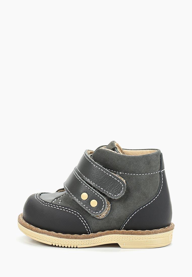 Ботинки для мальчиков TAPiBOO (Тапибу) FT-24018.19-OL12O.01