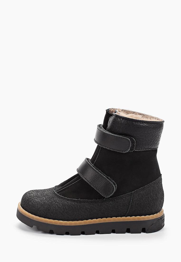 Ботинки для мальчиков TAPiBOO (Тапибу) FT-23010.17-FL01O.01