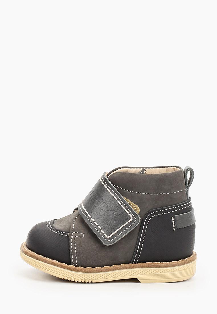 Ботинки для мальчиков TAPiBOO (Тапибу) FT-24015.20-OL12O.02