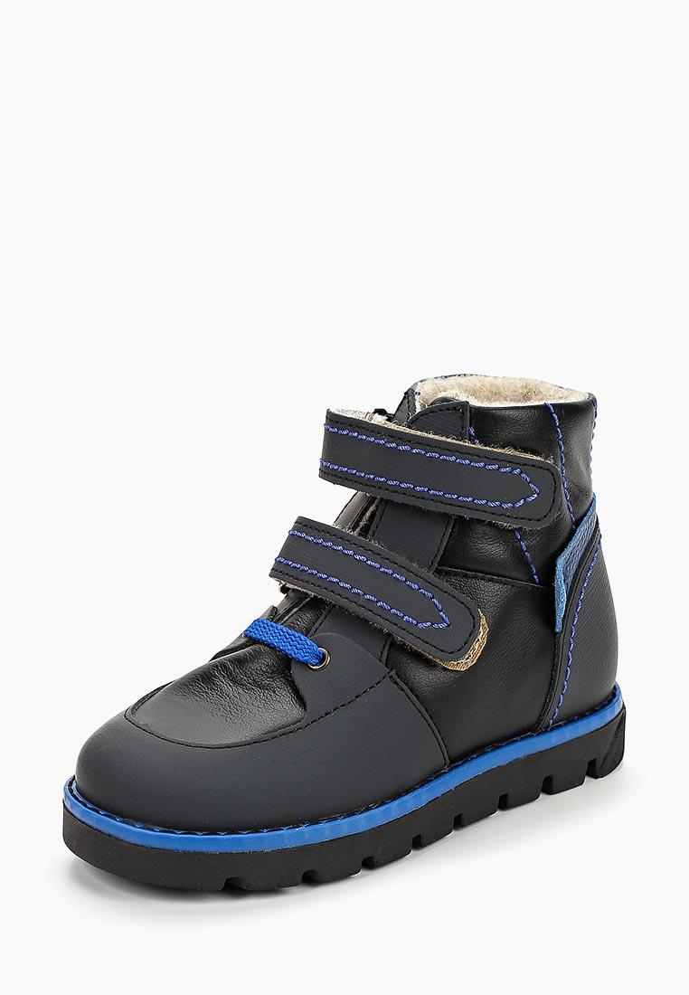 Ботинки для мальчиков TAPiBOO (Тапибу) FT-23003.16-OL01O.02