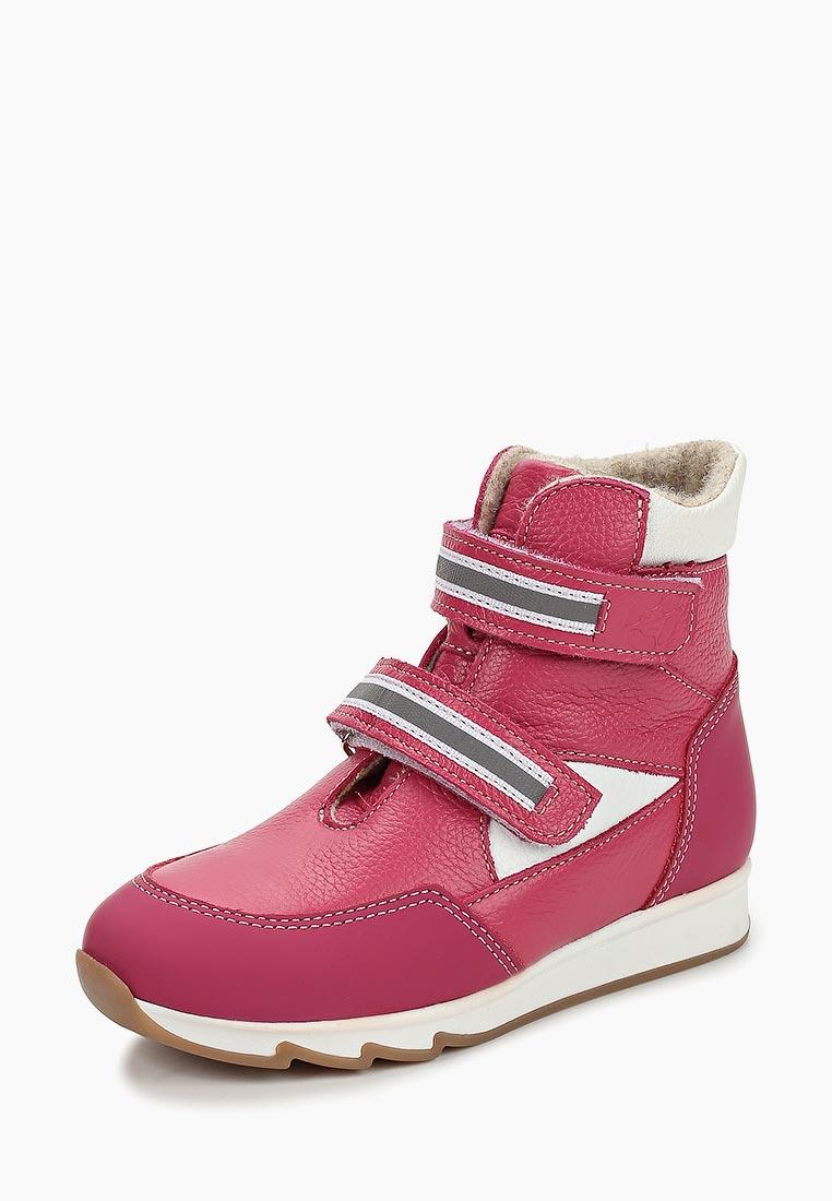 Ботинки для девочек TAPiBOO FT-23012.18-OL48O.01