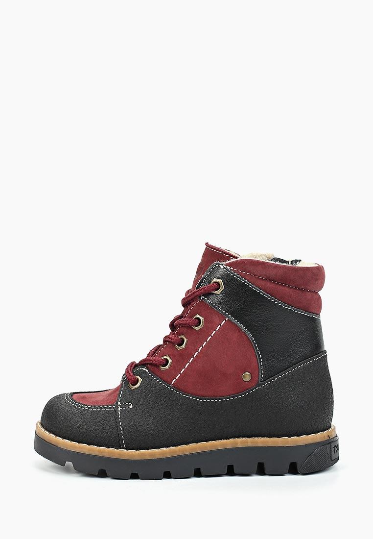 Ботинки для девочек TAPiBOO (Тапибу) FT-23016.17-OL06O.01