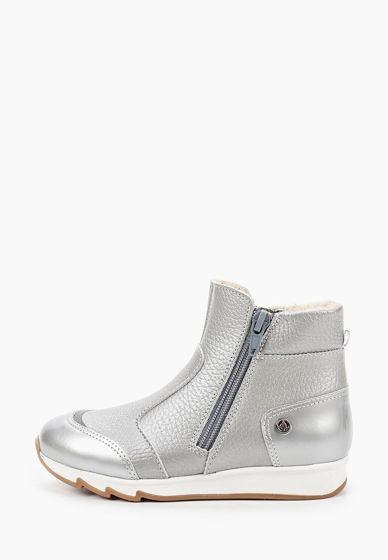Ботинки для девочек TAPiBOO FT-23015.20-OL17O.01