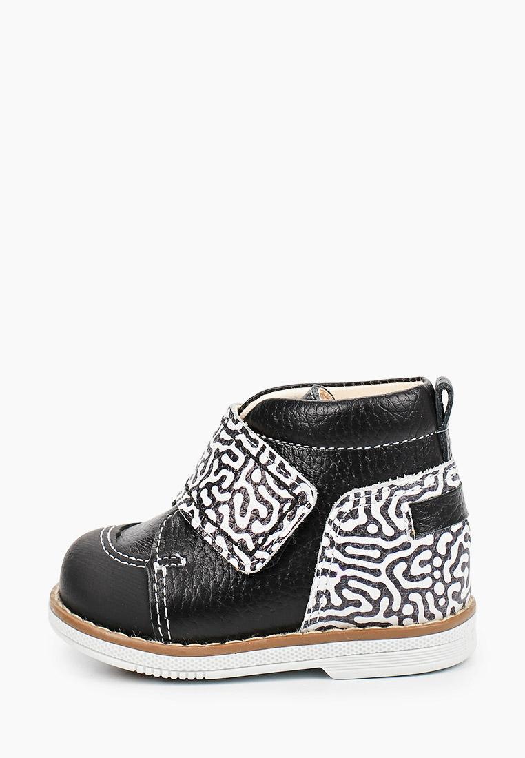 Ботинки для девочек TAPiBOO FT-24015.21-OL01O.01