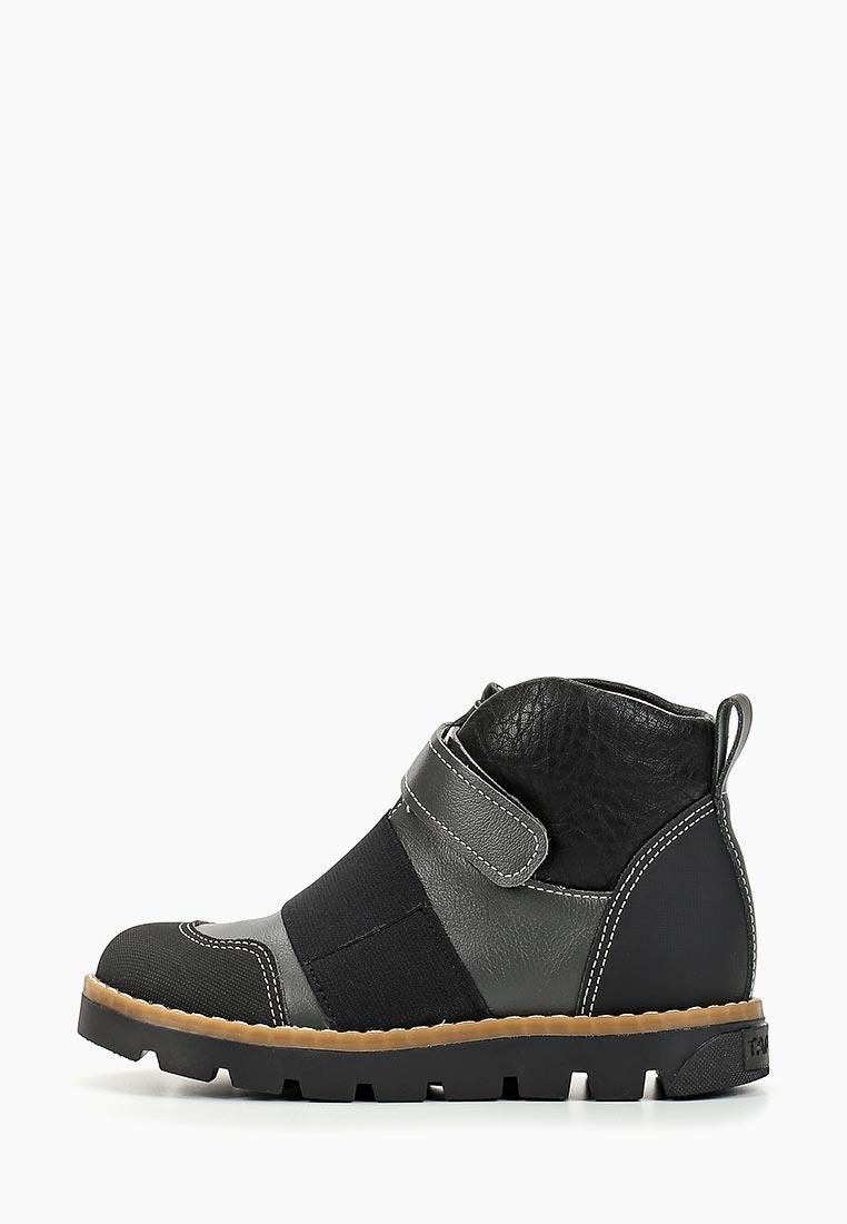 Ботинки для девочек TAPiBOO (Тапибу) FT-23009.20-LL12O.01