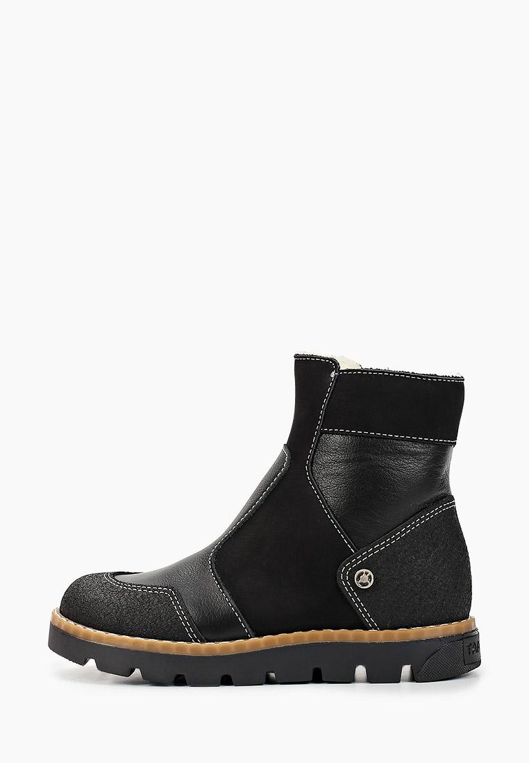 Ботинки для мальчиков TAPiBOO (Тапибу) FT-23022.20-WL01O.02