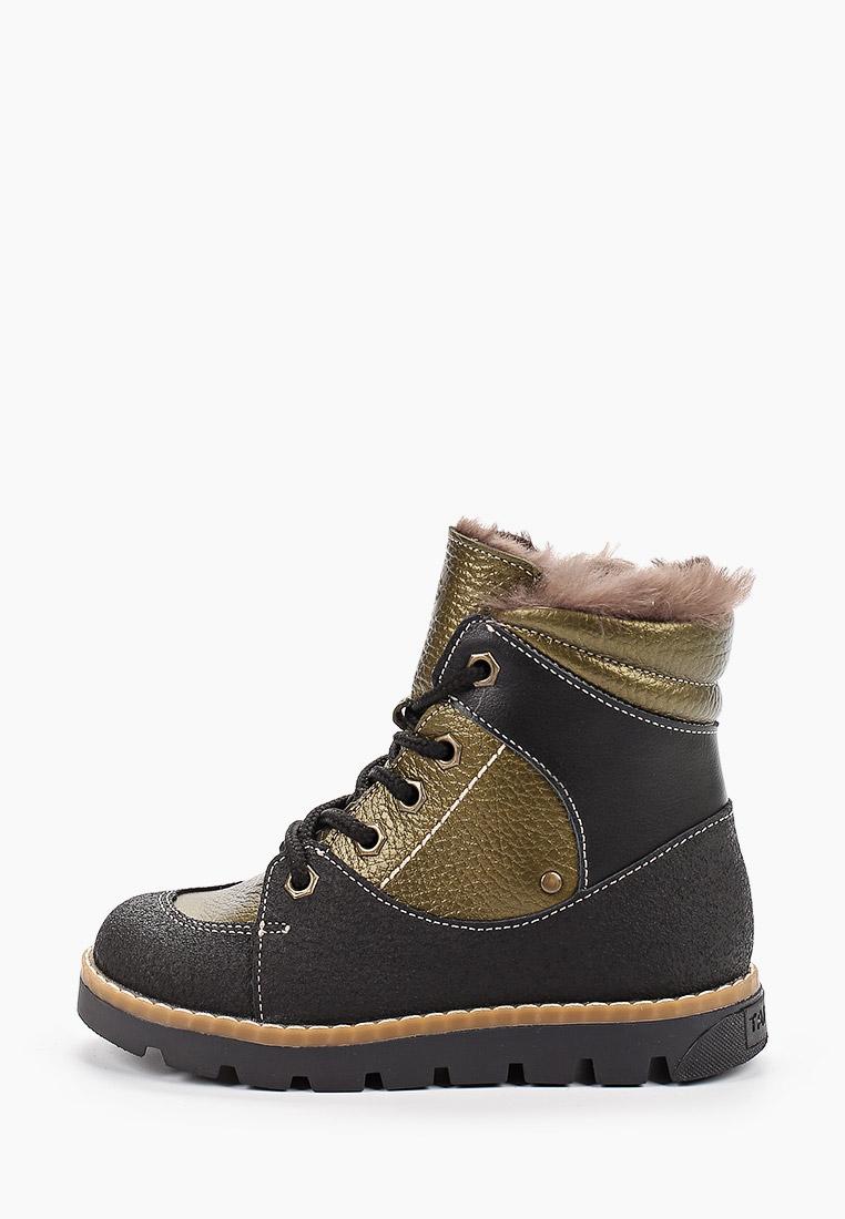 Ботинки для девочек TAPiBOO (Тапибу) FT-23016.20-FL26O.01