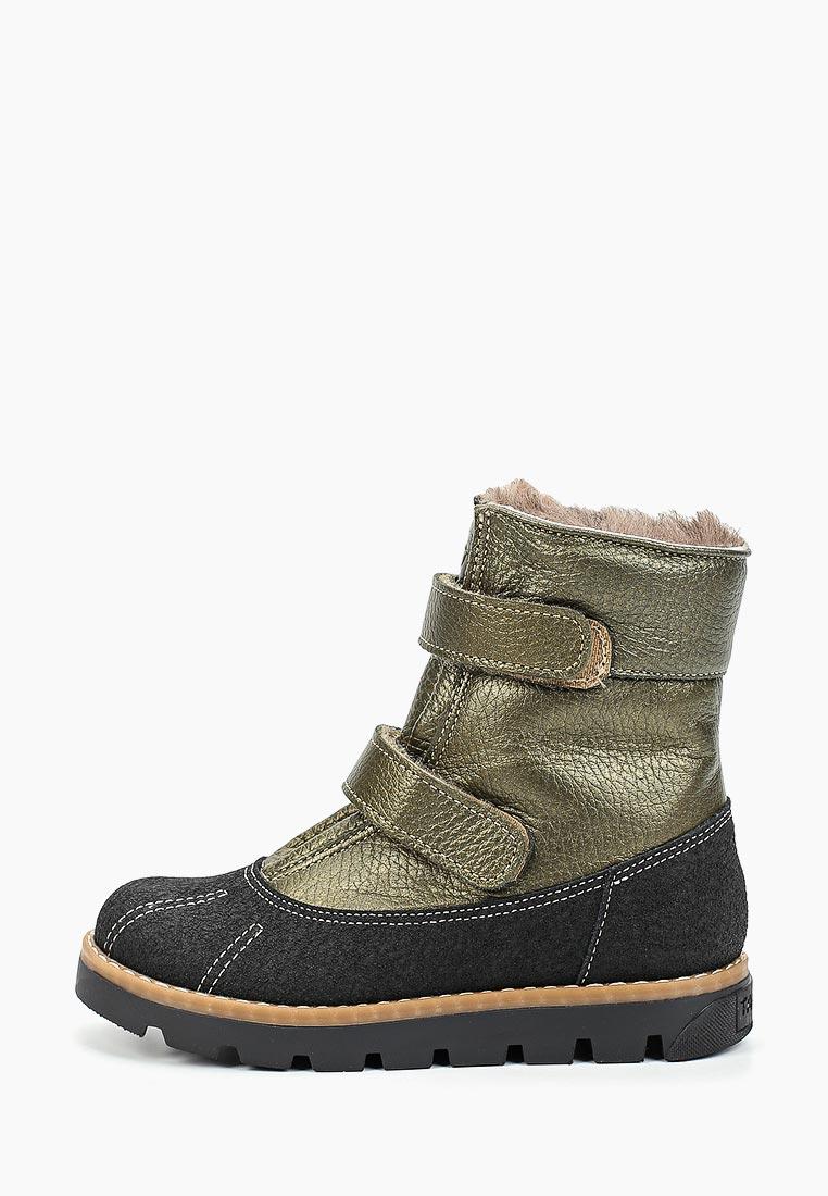 Ботинки для мальчиков TAPiBOO (Тапибу) FT-23010.17-FL26O.01