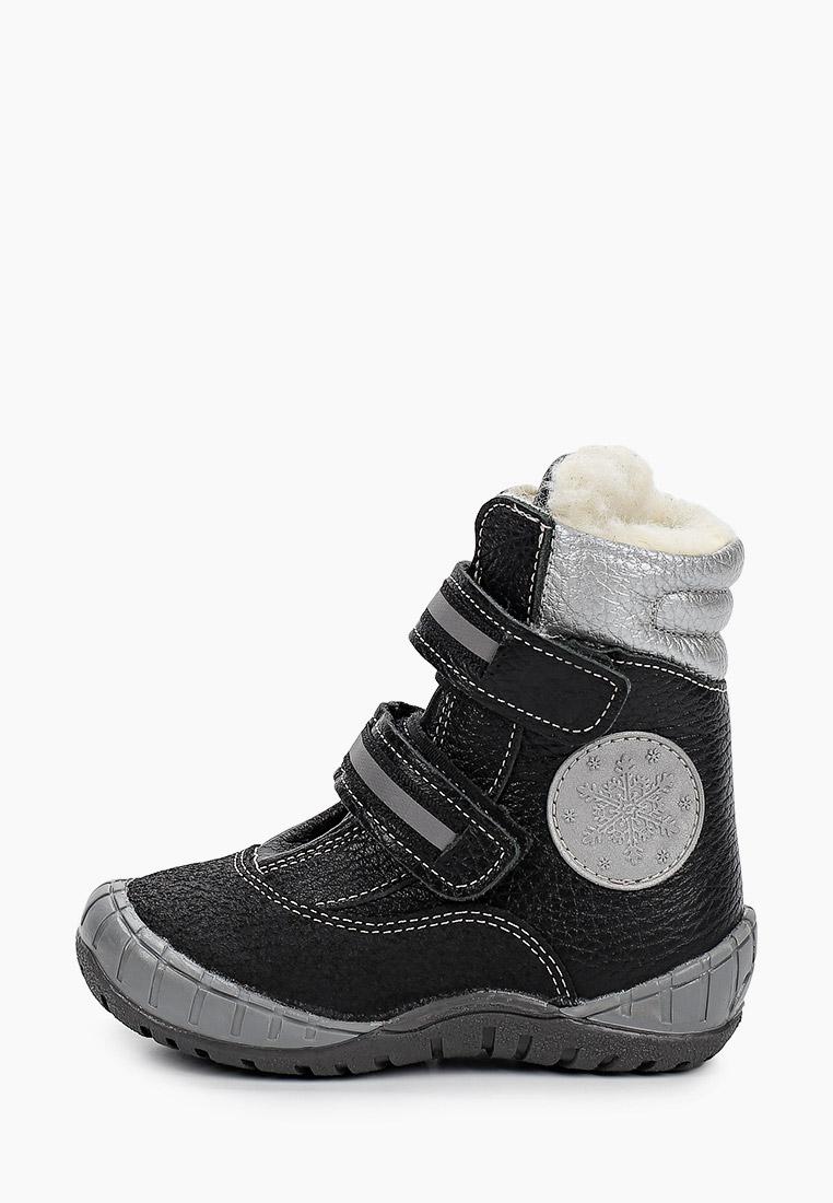 Ботинки для мальчиков TAPiBOO (Тапибу) FT-23020.20-WL02O.01