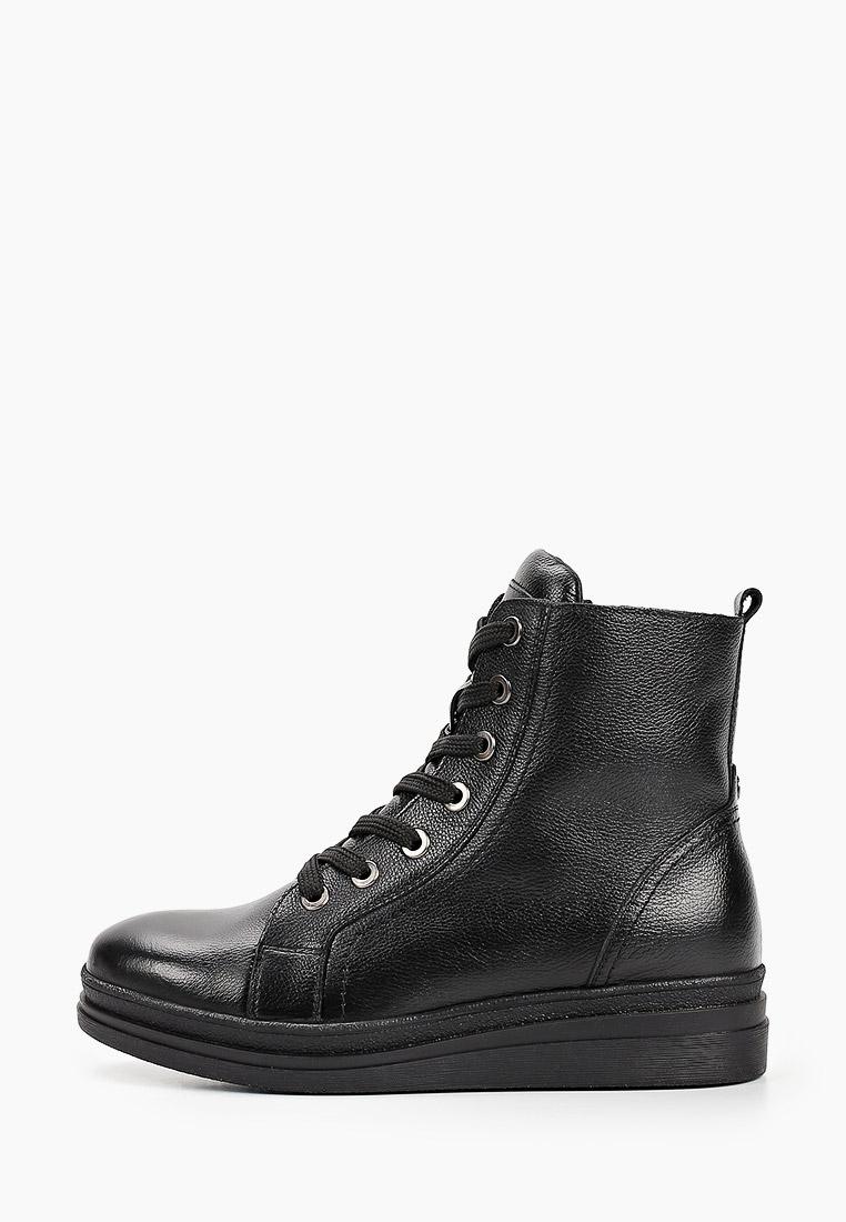 Женские ботинки Tamaris (Тамарис) 1-1-26009-53