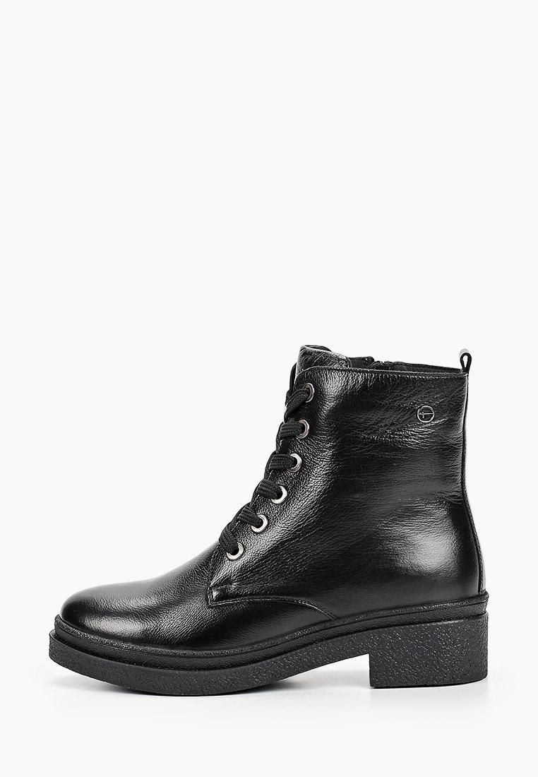 Женские ботинки Tamaris (Тамарис) 1-1-26995-53