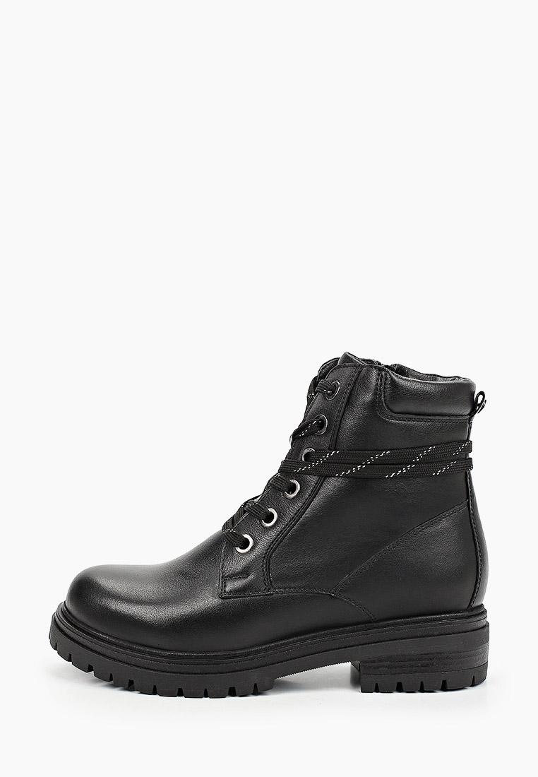 Женские ботинки Tamaris (Тамарис) 1-1-26023-55