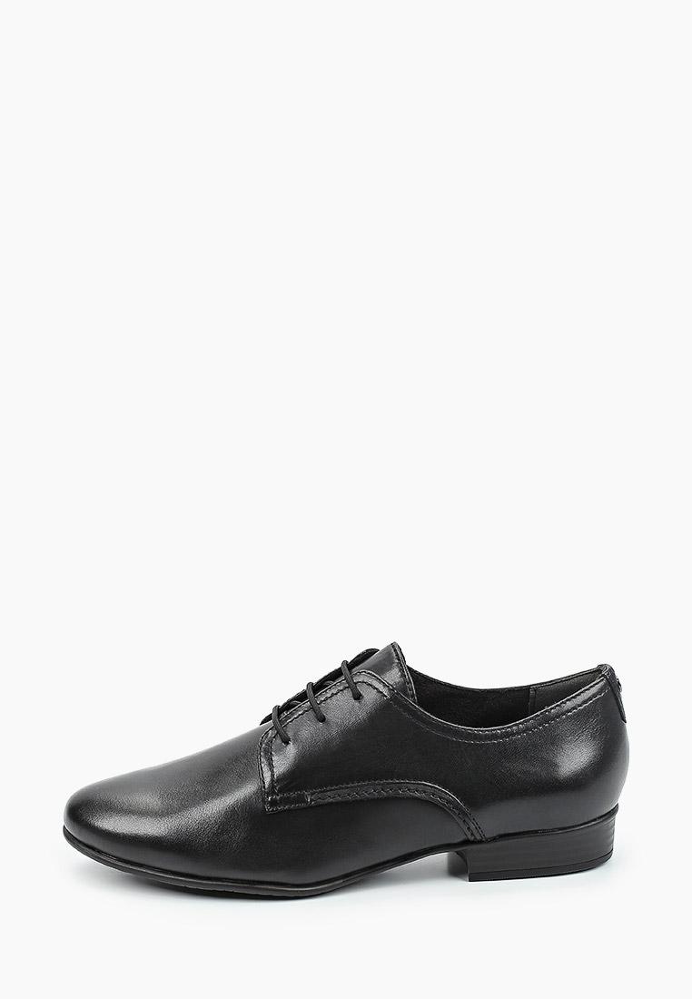 Женские ботинки Tamaris (Тамарис) 1-1-23218-25