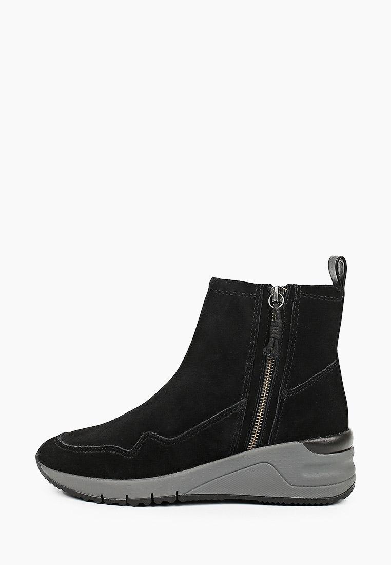 Женские ботинки Tamaris (Тамарис) 1-1-25428-25
