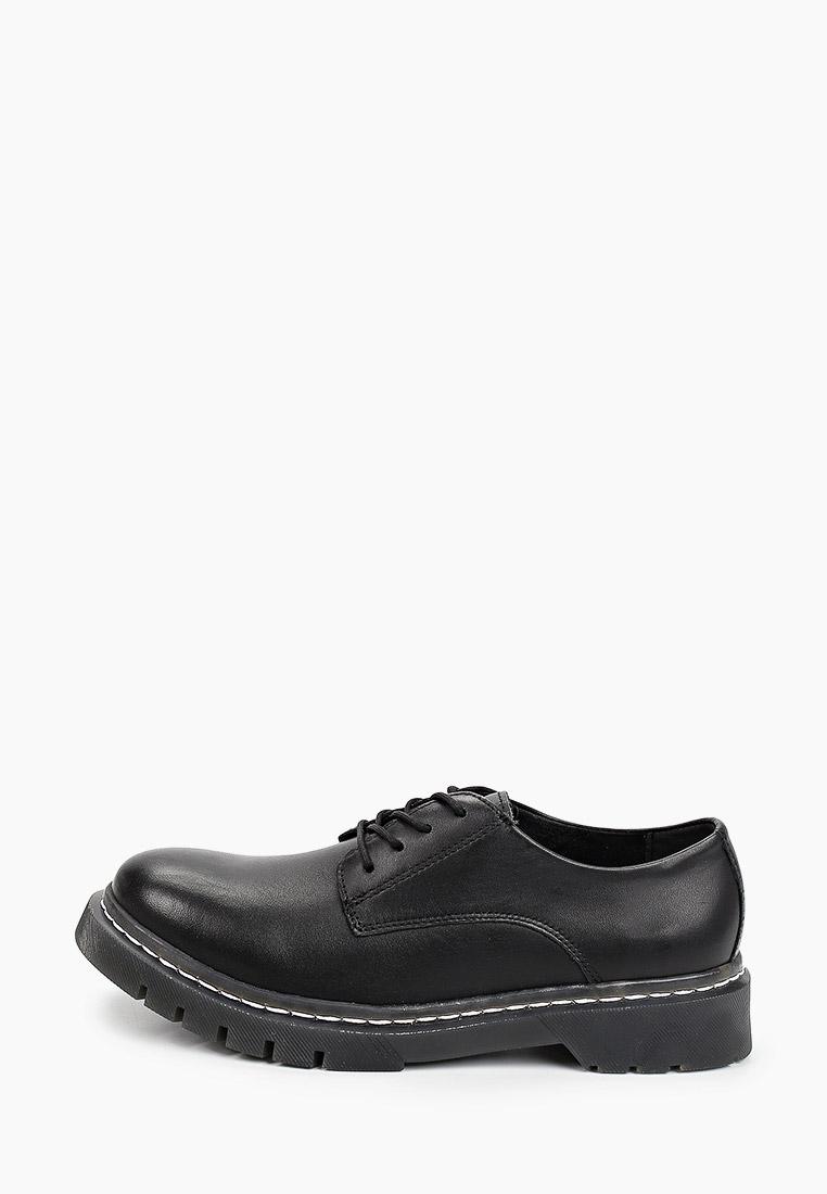 Женские ботинки Tamaris (Тамарис) 1-1-23763-26