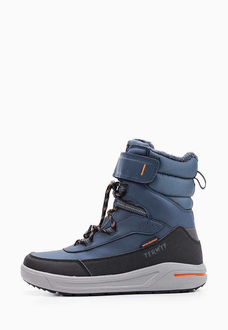Ботинки для мальчиков Termit A20FTETL001