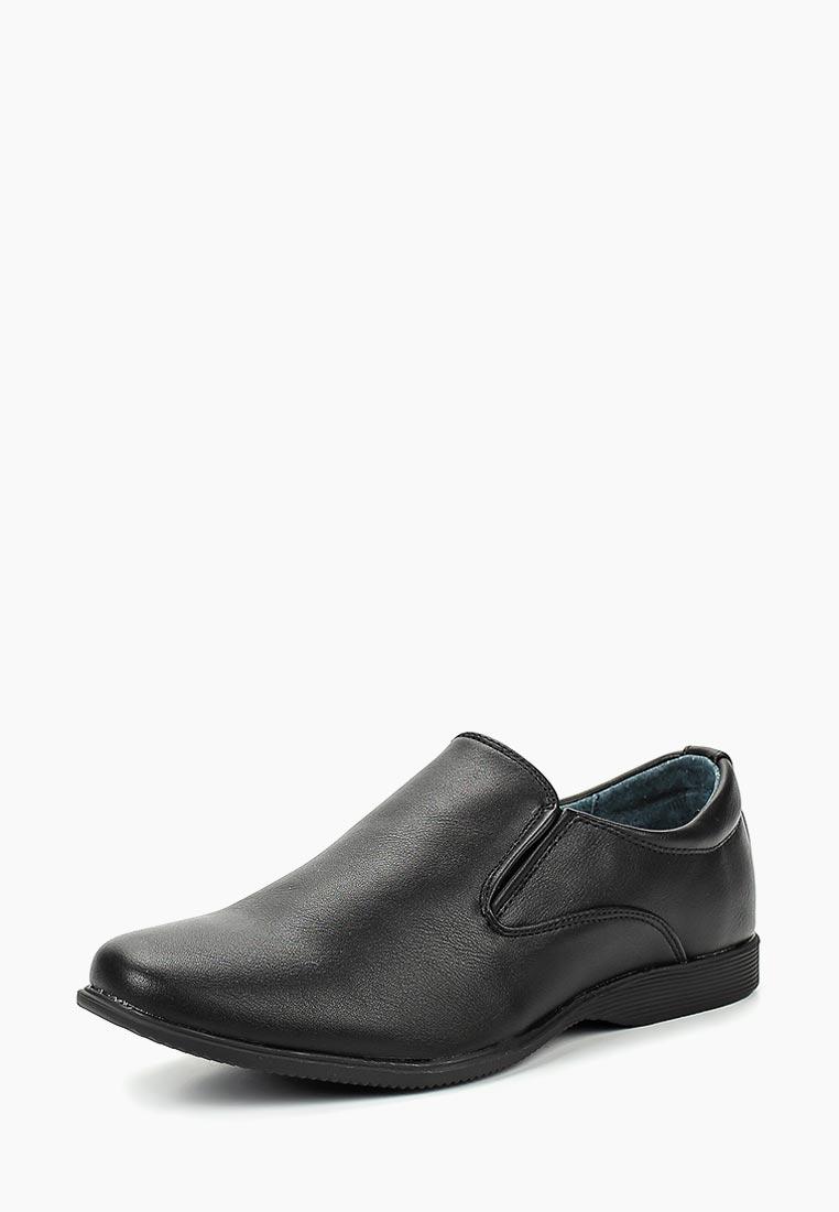 Обувь для мальчиков Tesoro 188665/03-11