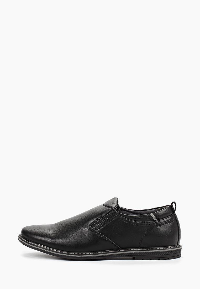 Туфли для мальчиков Tesoro 198606/03-11