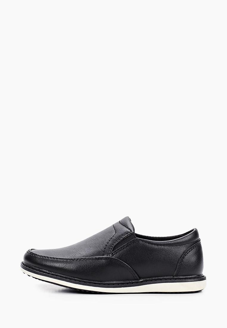 Обувь для мальчиков Tesoro 108684/12
