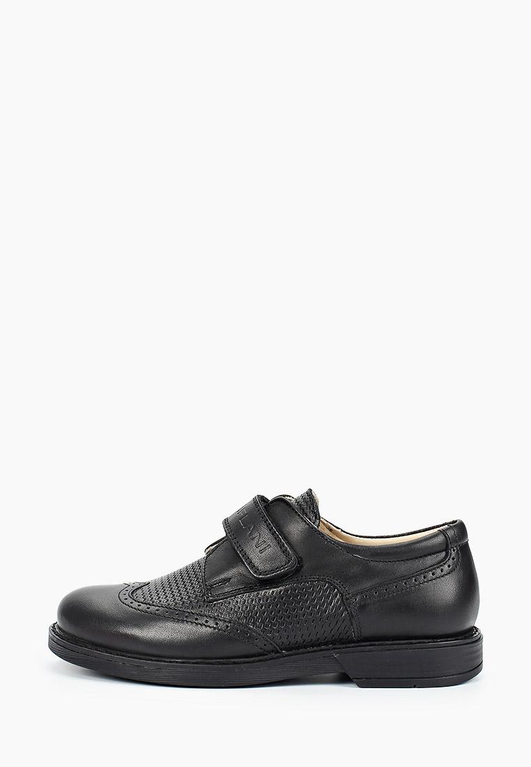 Туфли для мальчиков Tiflani 17F 1075/020-130