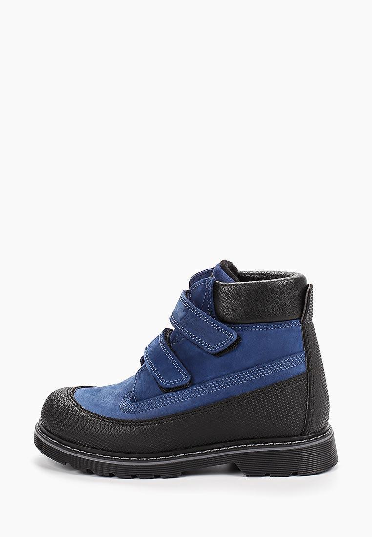 Ботинки для девочек TIFLANI 27F 500S/301