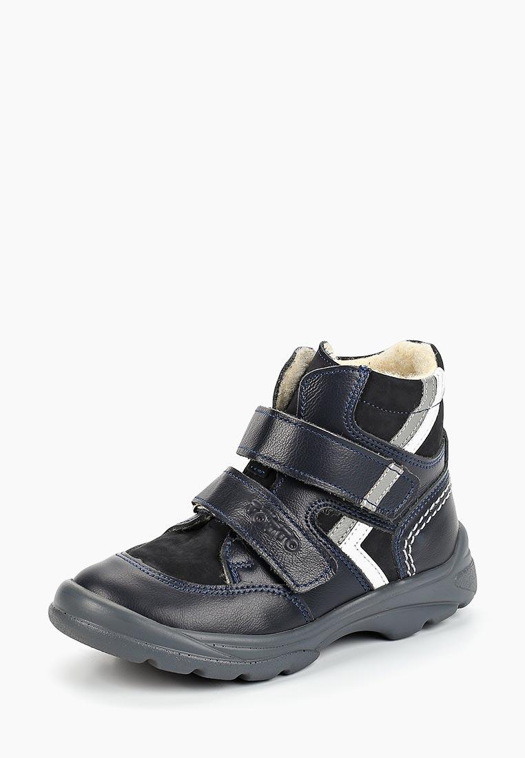 Ботинки для мальчиков Totta 3533-БП-2,12,99,01