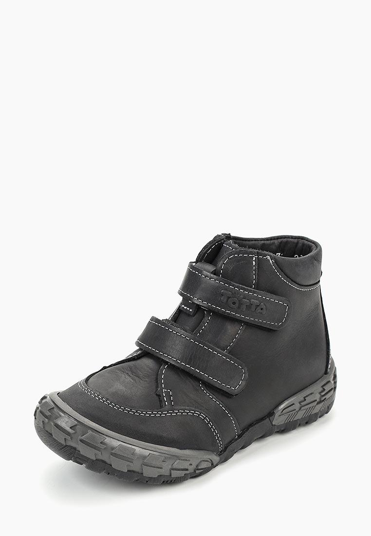Ботинки для мальчиков Totta 201-БП-51
